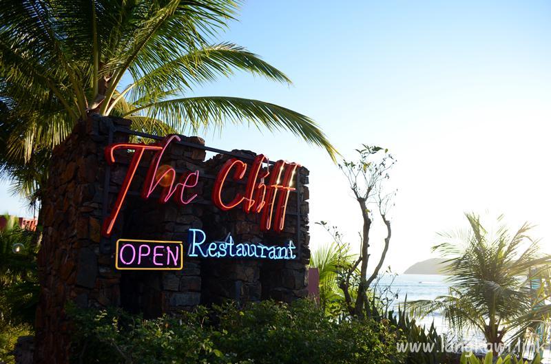 ザ・クリフ レストラン&バー (The Cliff Restaurant & Bar)