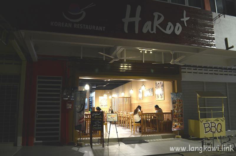 ハロー+ (Haroo+)