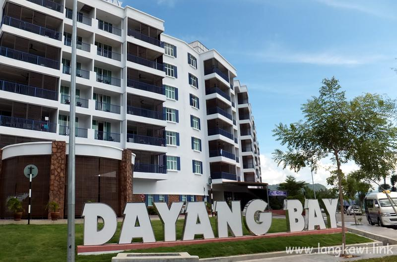 ダヤン ベイ サービスド アパートメント&リゾート (Dayang Bay Serviced Apartment & Resort)