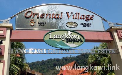 オリエンタル ビレッジ (Oriental Village)