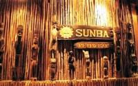 サンバ レトロバー (Sunba Retro Bar)