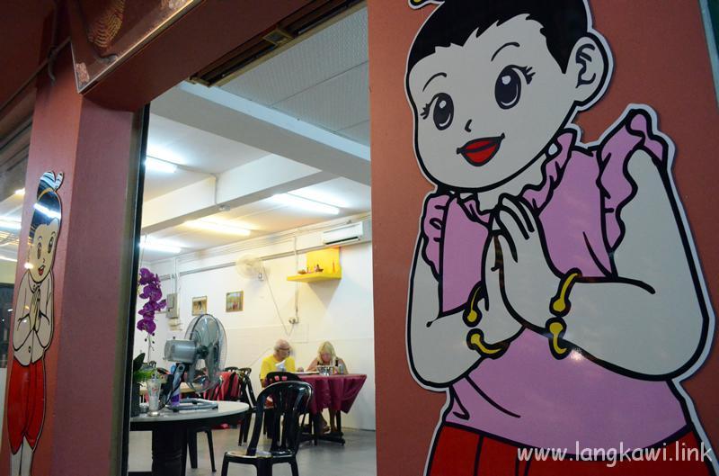 ベスト タイ レストラン(BEST THAI RETAURANT)