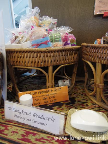 ランカウイ土産に人気のガマ石鹸+ヤギのミルクで保湿力アップ!
