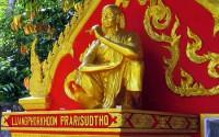 Wat Koh Wanararm Langkawi(Thai Buddhist Temple)