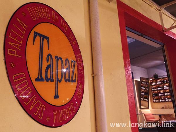ザ・ダナ・ランカウイとテラガハーバーパークのタパズ